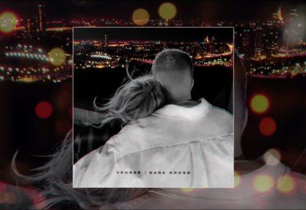 VERBEE & KARA KROSS - Не смогу: текст, аккорды